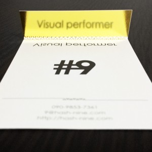 businesscard2011_2